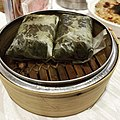 Steamed rice with minced chicken and pork dim sum.jpg