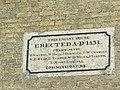 Stretham Old Engine House Foundation Stone - geograph.org.uk - 1755149.jpg