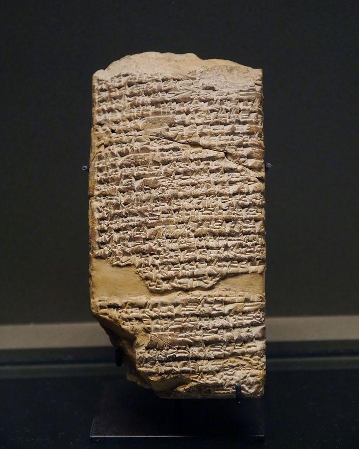 tablette sumérienne de mythe cosmogonique