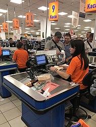 https://upload.wikimedia.org/wikipedia/commons/thumb/2/23/Supermarkt_in_Iwano-Frankowsk%2C_Ukraine%2C_26._Juli_2019.jpg/190px-Supermarkt_in_Iwano-Frankowsk%2C_Ukraine%2C_26._Juli_2019.jpg