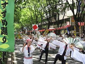 Miyagi Prefecture - Suzume Dancing Event in Aoba Festival