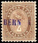 Switzerland Bern 1878 revenue 2Fr - 6A.jpg