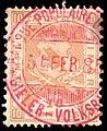 Switzerland Bern 1881 revenue 10c - 23C Bieler Volksbank.jpg