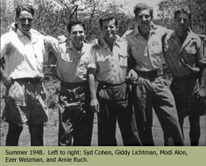 Modi Alon - Modi Alon with fellow pilots; Syd Cohen, Giddy Lichtman, Ezer Weizman, and Arine Ruch in 1948.