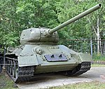 T-34-85 Model 1944 '405' - Victory Park, Moscow (26956853739).jpg