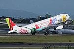 TAP Portugal Airbus A330-300 CS-TOW (27919149858).jpg