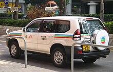 Pentecostal Lam Hon Kwong School - WikiVisually