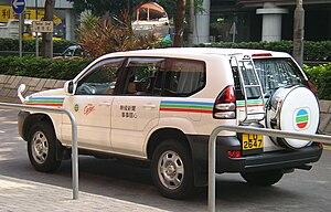 TVB News - A TVB News vehicle.
