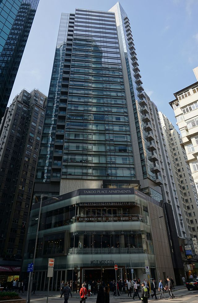 Taikoo place wikiwand from wikipedia the free encyclopedia malvernweather Images