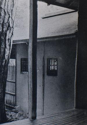 Chashitsu - Tai-an (待庵), the only extant chashitsu designed by Sen Rikyū, representing his concept of wabi-cha. Myōkian temple in Ōyamazaki, Kyoto. Designated a National Treasure.