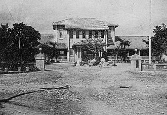Taitung County - Taitō Prefecture government building