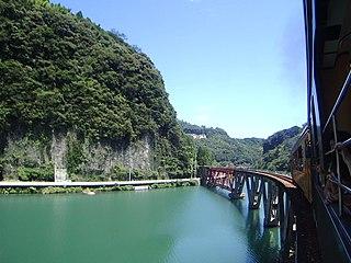 Takachiho Railway