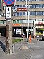 Tallinn Veerenni1.jpg