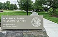 Tang Welcome Center sign.jpg