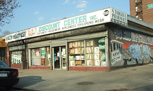 A business on Targee Avenue, Staten Island, NY