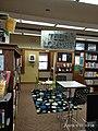 Teen Lounge, Columbus Public Library.jpg