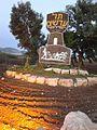 Tel Adashim Entrance.jpg