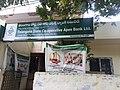 Telangana State cooperative Apex Bank .jpg