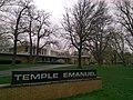 Temple Emanuel (1).jpg