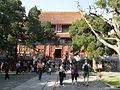 Temple de Confucius de Pékin (2).jpg