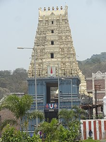 Five tier temple tower painted in white