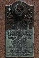 Texas Revolution Centennial Memorial.jpg