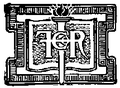 The Chinese Boy and Girl Fleming H. Revell Company publishing mark.png