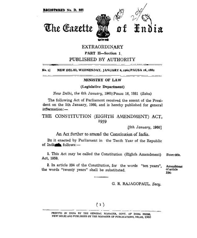 File:The Constitution of India (8th Amendment) Act 1960 pdf