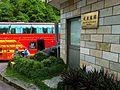 The Entrance of Nuandong Nursery Garden 暖東苗圃入口 - panoramio.jpg