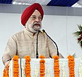 The Minister of State for Housing and Urban Affairs (IC), Shri Hardeep Singh Puri addressing at the inauguration of the Van Mahotsav 2018, in New Delhi on August 05, 2018.JPG
