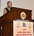 The Minister of State for Human Resource Development, Shri Upendra Kushwaha addressing at the National Institute of Open Schooling (NIOS) foundation day function, in New Delhi on December 23, 2016.jpg