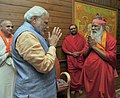 The Prime Minister, Shri Narendra Modi meeting with Sri Sri Ganapathi Sachchidananda Swamiji, at Avadhoota Datta Peetham, in Mysuru, Karnataka on January 02, 2016.jpg
