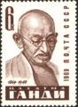 The Soviet Union 1969 CPA 3793 stamp (Mahatma Gandhi).png