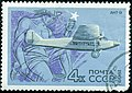 The Soviet Union 1969 CPA 3829 stamp (Airplane Tupolev ANT-9, 1929. Mercury) cancelled.jpg