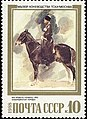 The Soviet Union 1988 CPA 5973 stamp (Horse Breeding of Soviet Union. Horse Breeding Museum. 'Konvoets' (Kabardin stallion) by Vrubel, 1882) small resolution.jpg