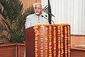 The Vice President of India Shri M. Hamid Ansari addressing at the presentation of G.D. Birla International Award – 2008, in New Delhi on June 21, 2010.jpg