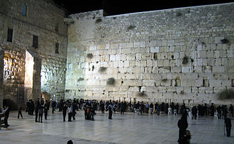 Maariv - Maariv at the Western Wall