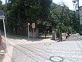 The Yokohama Foreign General Cemetery (North entrance).jpg