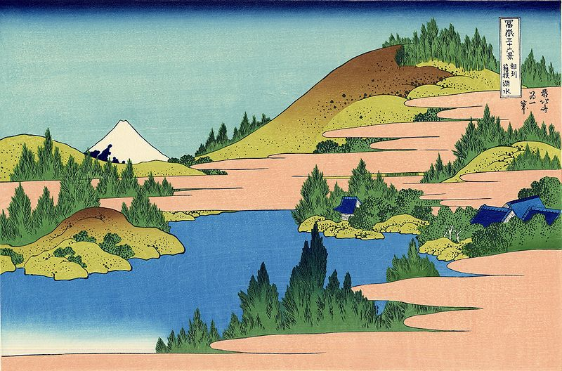 Ficheiro:The lake of Hakone in the Segami province.jpg