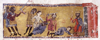 Bardas - The assassination of Bardas, with Michael looking on, from the Madrid Skylitzes