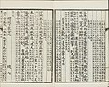 Three Hundred Tang Poems (135).jpg