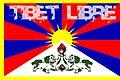 Tibet Libre - Free Tibet 自由西藏 - 圖博.jpg