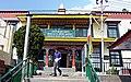 Tibetan Library Dharamsala.jpg