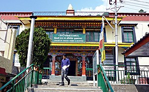 Central Tibetan Administration - Library of Tibetan Works and Archives in 2010