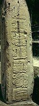 Tikal St09r.jpg
