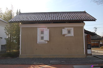 Kura (storehouse) - Kura storehouse in Kitakata with tiled roof