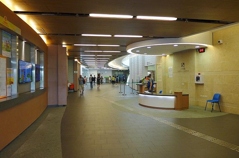File Tiu Keng Leng Sports Centre Interior