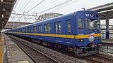 Tobu 50090 series set 51092 Flying Tojo Higashi-Matsuyama Station 20151210.JPG