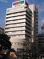 Toho Bank in Fukushima City.JPG