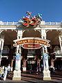 Tokyo Disneyland Entrance (9409986068).jpg